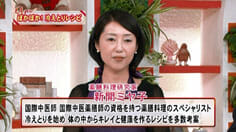 L4YOUshinkai_236