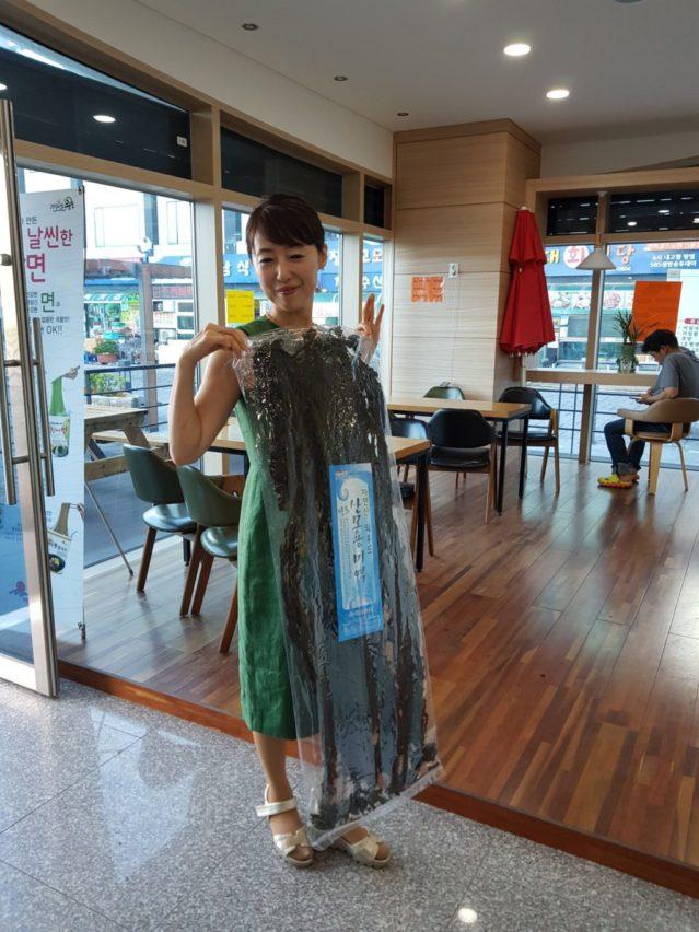 韓国 旅行 ブログ